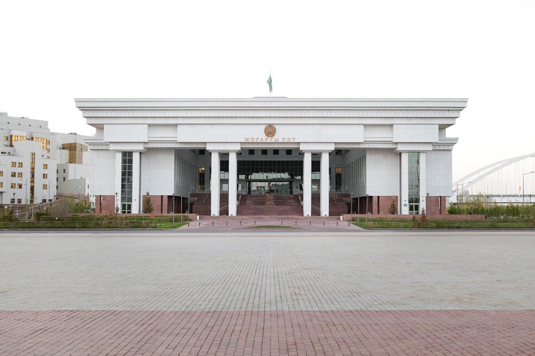 Court of Chancery of Kazakstan